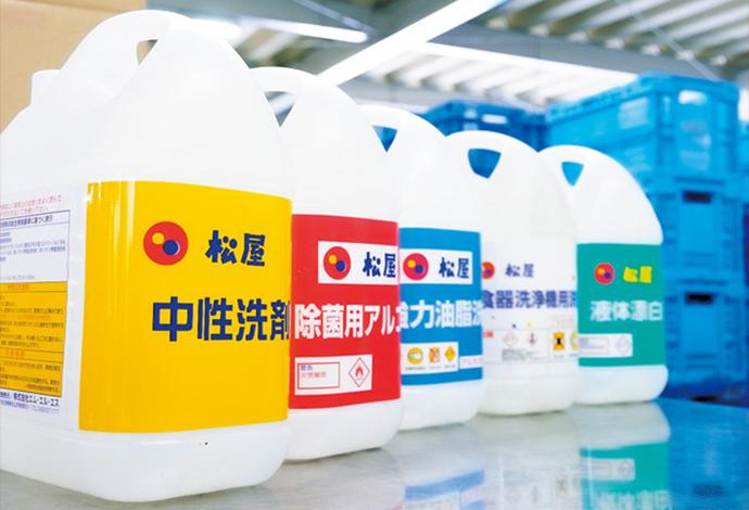 プラスチックごみの排出抑制に貢献