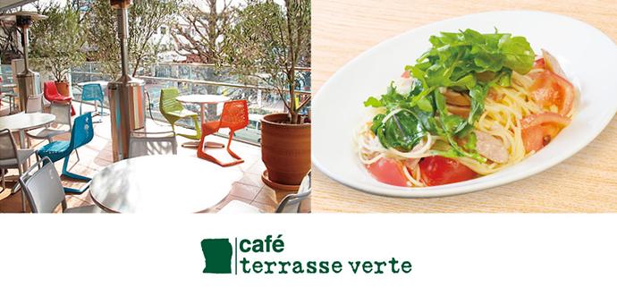 cafe terrasse verte